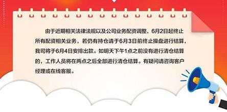 """【曝光】""""涨潮了""""才发现,杨方配资是虚假盘!"""